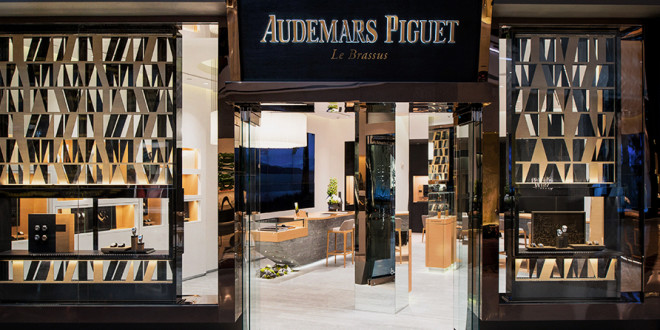 Audemars Piguet Bringing Swiss Excellence Watchmaking To Las Vegas