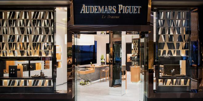 Audemars Piguet Bringing Swiss Excellence Watchmaking To Las Vegas