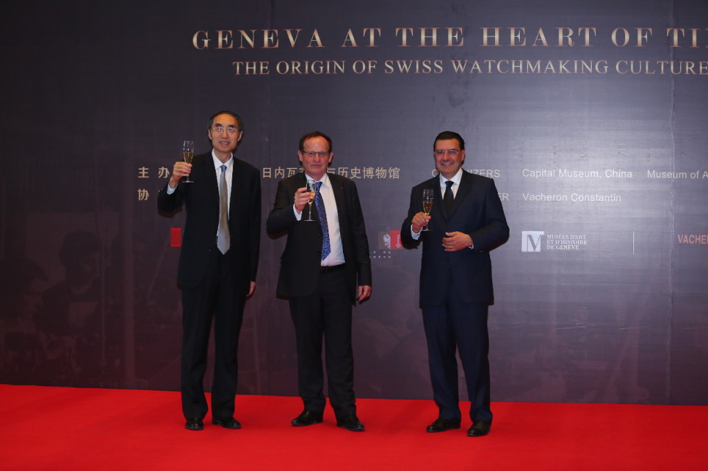 """Left to right : Mr. Guo Xiaoling, Director of Capital Museum, China, Mr. Jean-Yves Marin, Director of Art and History Museum, Geneva and Mr. Juan-Carlos Torres, CEO of Vacheron Constantin toasting to guests at """"Geneva at the Heart of Time – The Origin of Swiss Watchmaking Culture"""" exhibition's opening ceremony"""
