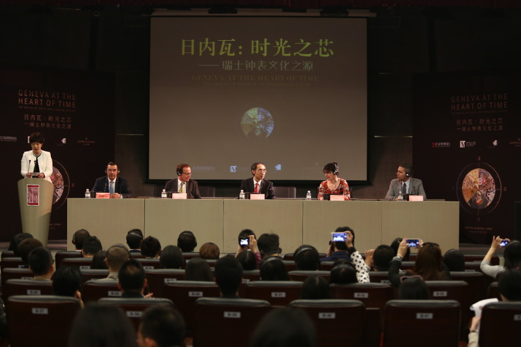 """Left to right : Mr. Juan-Carlos Torres, CEO of Vacheron Constantin, Mr. Jean-Yves Marin, Director of Art and History Museum, Geneva, Mr. Guo Xiaoling, Director of Capital Museum, China, Ms. Estelle Fallet, Deputy Curator of the Art and History Museum, Geneva and Mr. Julien Marchenoir, Brand Equity and Heritage Director of Vacheron Constantin at the press conference of """"Geneva at the Heart of Time – The Origin of Swiss Watchmaking Culture"""" exhibition Museum, Geneva and Mr. Juan-Carlos Torres, CEO of Vacheron Constantin at the ribbon-cutting ceremony during """"Geneva at the Heart of Time – The Origin of Swiss Watchmaking Culture"""" exhibition's opening ceremony"""